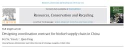مقاله ترجمه شده طراحی قرارداد هماهنگی برای زنجیره تامین سوخت زیستی در چین